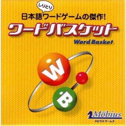 【定形外郵便送料無料】 ワードバスケット カードゲーム...:o-kawaya:10030448