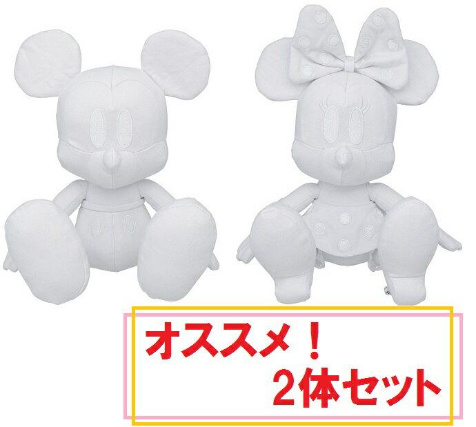 ディズニー セレブレーションドール よせがきぬいぐるみ2体セット ミッキーマウス&ミニーマ…...:o-kawaya:10033322