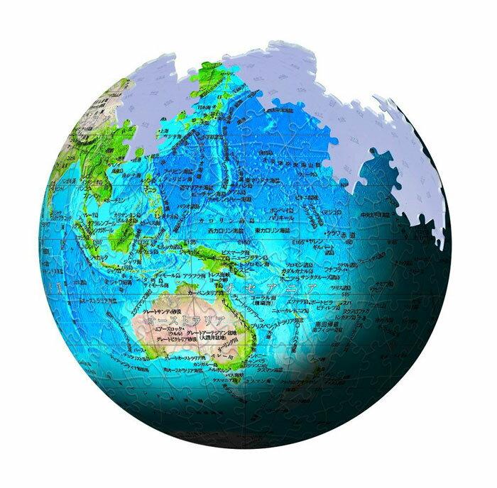 3D球体パズル 540ピース KAGAYA 天体パズル ブルーアース2 地球儀 2054-110