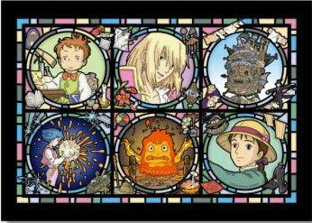 アートクリスタルジグソーパズル 208ピース ジブリ ハウルの動く城 魔法の城便り 208…...:o-kawaya:10034066