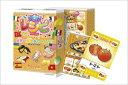 【ゆうパケット送料無料】 カードゲーム ワールドレシピ