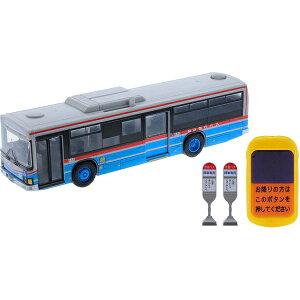 「つぎとまります! 」 IRリモコン 京浜急行バス