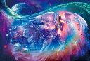 ジグソーパズル 1000ピース 光るパズル 貴希 祈りの海 81-106