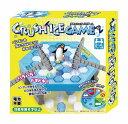 【送料500円】 正規品 友愛玩具 クラッシュアイスゲーム アクション テーブルゲーム パーティー