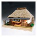 【送料無料】 木製建築模型 東海道五十三次シリーズ 丸子宿 木製模型