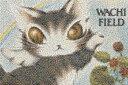 ジグソーパズル 1000ピース わちふぃーるど モザイクアート 50×75cm 10-1370