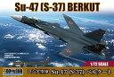 プラモデル 1/72 Su-47(S-37) ベルクート ロシア空軍