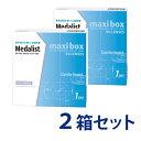 メダリストワンデープラス マキシボックス   1箱90枚入り 送料無料(宅配便-c)