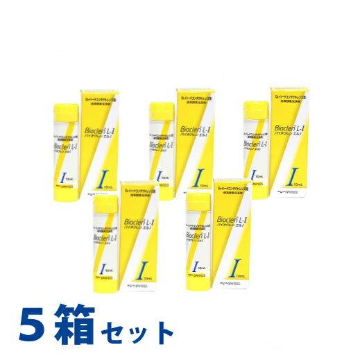 オフテクスバイオクレンエルI(10ml)×5箱セットハードコンタクト用洗浄液送料無料(ポスト投函-a