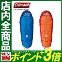 キッズネストアジャスタブル/C4 2000027270子供用 寝袋 キャンプ マミー型 寝具 子ども...