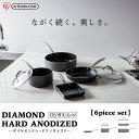 【即納★】フライパン 6点セット ダイヤモンドハードアノダイズド DHA-SE6 ダイヤモンドコート...