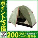 【200円OFFクーポン対象】ツーリングドーム220 NE1...