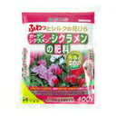 花ごころ ガーデンシクラメンの肥料400g【D】【RCP】【0530pe_fl】