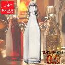 スイング ボトル RBR5103 3.14740 0.5L【en】【TC】【0530da_ki】 【RCP】