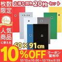 【20枚セット】プラダン PD-964 ナチュラル・白・黒・...