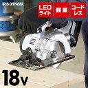 充電式丸のこ ホワイト JCS140送料無料 充電式 工具 ...