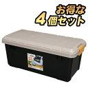 【お得な4個セット】RV BOX エコロジーカラー 800 ブラック【アイリスオーヤマ RVボックス...