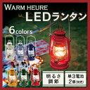 ランタン LED フェーリアランタンランタン ライト キャン...