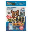 ペットシーツ処理袋 10枚入り 乳白 ごみ 処分 介護 ペット ワタナベ工業 【D】