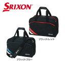 スリクソン スポーツバッグ GGB-S150送料無料 ボスト...