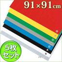 【5枚セット】プラダン PD-994 ナチュラル・白・黒・青...