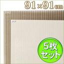 【5枚セット】ポリカプラダン PCD-994 クリア・ブロン...