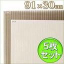 【5枚セット】ポリカプラダン PCD-934 クリア・ブロン...