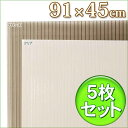 【5枚セット】ポリカプラダン PCD-944 クリア・ブロン...