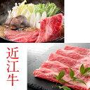 食品 - 近江牛 すき焼き 肩ロース 1Kg(500g×2)