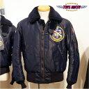 ショッピングTOUR TOYS McCOY(トイズマッコイ) TYPE B-15C ALBERT TURNER MARILYN MONROE