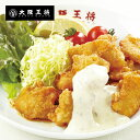大阪王将 チキン南蛮200g チキンなんばん・鶏・唐揚げ フライドチキン好きに福袋冷凍餃子