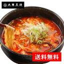 2食入  � 辣湯麺  全国   ※メール便出荷  ( ラーメン・ポイント消化 )