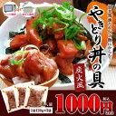 炭火風やきとり丼の具 3袋(1袋120g×3袋)【大阪王将】...