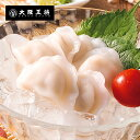 流水解凍 冷やし餃子14−16個 ( ぎょうざ ギョーザ 冷凍食品 ) 大阪王将 餃子