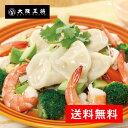 冷凍食品 ぷるもち海老水餃子238g×11袋(13〜15個入×11袋) 冷凍餃子 ぎょうざ ギョウザ