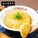 ふわとろ天津飯の具 2 食  大阪王将  テンシンハン  ごはん 大阪王将 冷凍食品 おかず お弁当