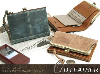 Old leather plenty of coin fold two wallet ( 2 fold wallet) / アインソフ DA34-HP heritage fabric ladies 2 fold, fold the two wallet Womens Leather o-sho