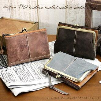 Old leather plenty of coin fold two wallet ( 2 fold wallet) / アインソフ DA34-HP heritage fabric ladies 2 fold, fold the two wallet Womens Leather o-sho