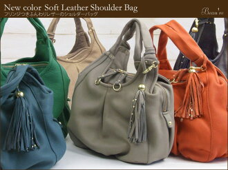 With fringe aimed soft leather shoulder bag / ヴュレ bag ladies leather cowhide leather commuter bag handbag shoulder bag mixed bag leather bag ladies o-sho
