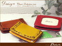 [free shipping] Dakota (Dakota) <Daisy>Classical lady pass case /0034225/ pass holder leather o-sho