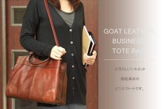 ◆ 2-way ソフトトート of the goat leather business bag / estine / commuter bag ladies business bag a4 commuter leather bag ladies o-sho