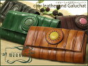 [free shipping] lady's long wallet ray leather popularity brand Lady's wallet head wallet real leather wallet Lady's head wallet Lady's o-sho where the jewel wallet /  - navy of wallet [moquip] Galusha is a reservation for the end of June arrival