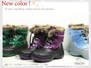  MACKY  It is boots kids child Lady's boa green black yellow light blue purple green yellow black sax o-sho protection against the cold boots (boots) for the step warmth or the  youths (MJ-02) for / McKie boots rain boots snow snow boot winter