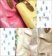 【eN】ふっくらリネンのコーティングトートバッグ/エン ハーベスト 雨の日 麻 コーティング レディース バッグ オフィス用 本革 バッグ レディース o-sho