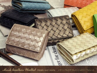 Metallic & colorful mesh ミニウォレット ( bi-fold wallet ) small purse wallet Womens Leather o-sho
