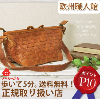 Also the mesh leather & shoulder bags and Lobito (mesh bag) shoulder bag diagonally over bag leather bag ladies o-sho