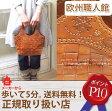 ロビタ正規取扱店 メーカーから5分 robita 刺繍モチーフつきメッシュレザーのムーントート(スモール)AN-160 メッシュバッグ 本革 バッグ レディース