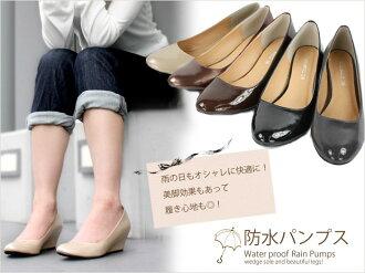 Beauty leg rain pumps (waterproof) wedge sole Womens rain pumps commuter o-sho