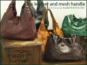 [free shipping  moquip] cloud bag /  real leather bag lady o-sho of the mesh steering wheel