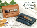 It is o-sho [real leather] [easy ギフ _ packing choice] [free shipping only now] [moquip] card case / モキップ [leather] of the leather studs accent